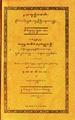 Babul Jinazati.pdf