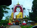 Bago, Myanmar (Burma) - panoramio (15).jpg