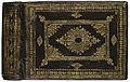 Band van donkerbruin marokijn-KONB12-129G38.jpeg
