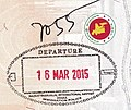 Bangladesh Exit Stamp.jpg