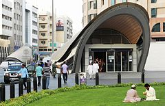Baniyas Square station entrance 2012.jpg