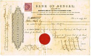 State Bank of India - Share of the Bank of Bengal, issued 13 May 1876