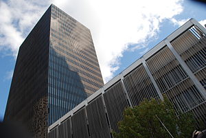 Bank of America Center (Austin, Texas) - Bank of America Center in 2007