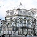 Baptisterium San Giovanni - Aussenansicht unten.jpg