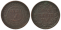 Baroda - One Paisa - Sayaji Rao III Gaekwar - 1949 BS Copper - Kolkata 2016-06-28 5250-5251.png