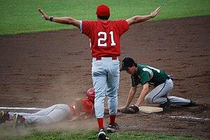 English: baseball game