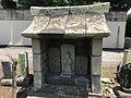 Batou Kannon Numazu.jpg