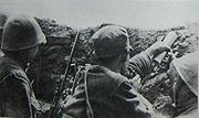 Communist soldiers during the Battle of Siping, Chinese Civil War, 1941