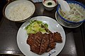 Beef tong steak combo (8959373687).jpg