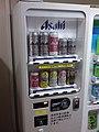 Beer vending machine (3745646845).jpg