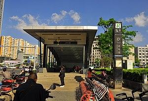 北辰站 (昆明市)