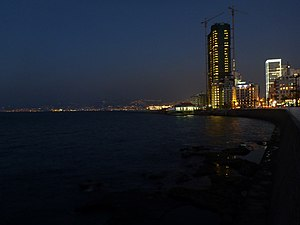Corniche Beirut - View to Saint George Bay