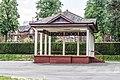 Belfast Botanic Gardens - panoramio.jpg