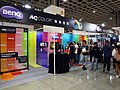 BenQ Asia Pacific booth, TIPMEE 20181021.jpg