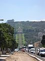 Ben Gurion Avenue and the Bahá'í World Centre (2895902189).jpg