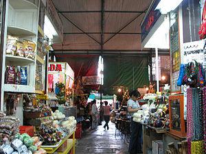 Benito Juarez Market Oaxaca Mexico