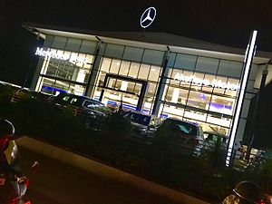 Mercedes-Benz India - Showroom in Banglore