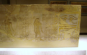 Tomb D.1 - Sarcophagus of Nehi