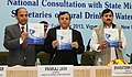 Bharatsinh Madhavsinh Solanki releasing the Handbook on Drinking Water Treatment Technologies, at the National Consultations with State Ministers in charge of Rural Drinking Water Supply, in New Delhi on February 19, 2013.jpg