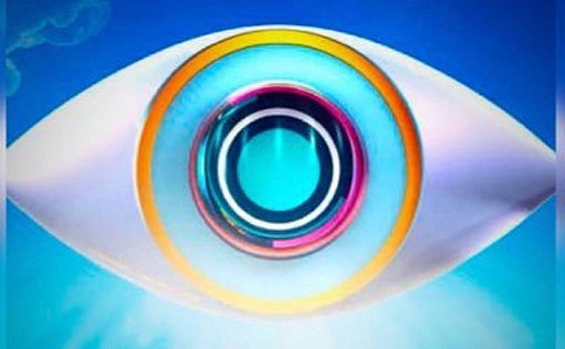 Big Brother Utopia Eye