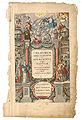 Blaeu 1645 - Theatrvm Orbis Terrarum.jpg