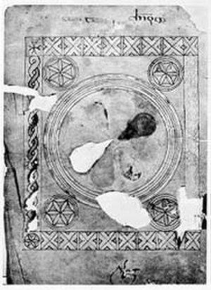 Bobbio Orosius - Folio 1v of the Bobbio Orosius contains the oldest surviving carpet page in any insular manuscript.