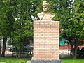 Bohdan Khmelnytsky Statue 01.JPG
