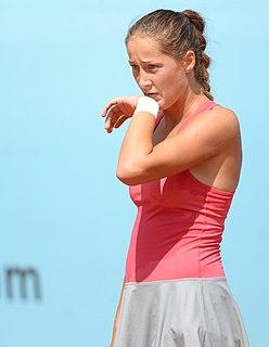 Bojana Jovanovski Petrović Serbian tennis player