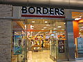 Borders, Westfield SF Centre 1.JPG