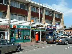 Borough Green Shops - geograph.org.uk - 20002.jpg