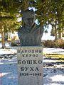 Bosko Buha spomenik Jabuka.jpg