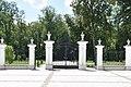 Brama - Muzeum Południowego Podlasia w Białej Podlaskiej.jpg