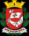 Brasão da cidade de São Paulo (1917 - 1974).png