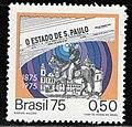 Brazil Scott 1375 MNH.jpg