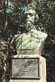 Brig. Gen. Evander McNair, bronze bust by Anton Schaaf.jpg