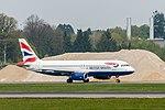 British Airways, G-EUUY, Airbus A320-232 , 2017-04-22@LUX-101.jpg
