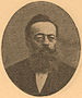 Brockhaus and Efron Encyclopedic Dictionary B82 21-4.jpg