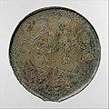 Bronze mirror MET DT10906.jpg