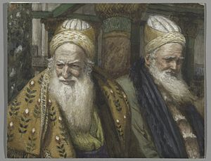 Annas and Caiaphas
