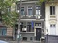 Bucuresti, Romania, Casa pe Calea Grivitei nr. 32, sect. 1.JPG