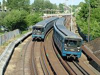Budapest metro, Határ út.JPG
