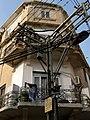 Building on the corner Elazar Ben Azariah and Shimon Ben Gamliel St. - panoramio (4).jpg