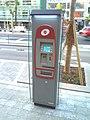 Bus stop ticket vending machine (18788008412).jpg