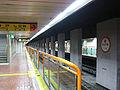 Busan-subway-109-Toseong-dong-station-platform.jpg