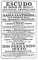 C. de Cabrera y Quintero, Escudo de Armas de Mexico Wellcome L0008110.jpg