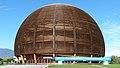 CERN Wooden Dome 5.jpg