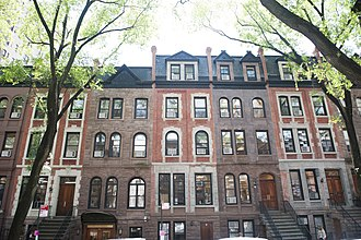 Columbia Grammar & Preparatory School - 94th Street Brownstones
