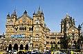 CST,Mumbai - panoramio (4).jpg