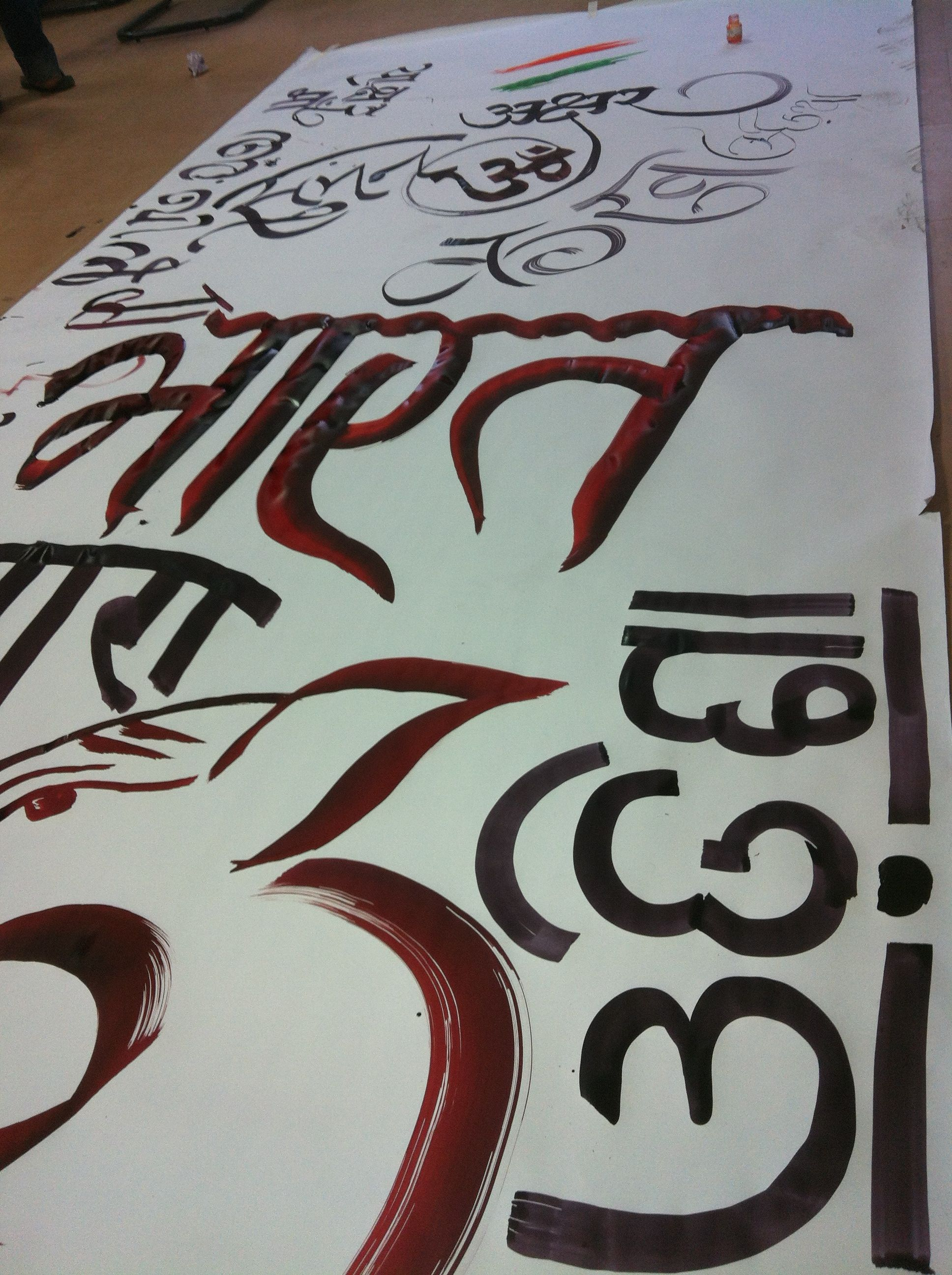 File Calligraphy In Odia And Other