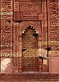 Calligraphy on the walls of a monument in the Qutub minar complex.jpg